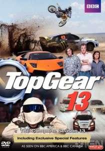 27531630 210x300 Top Gear S13E01